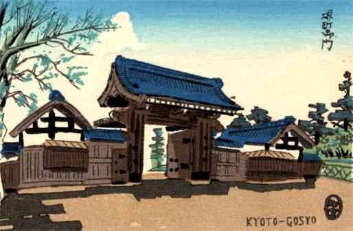 Kyoto-Gosyo Woodblock