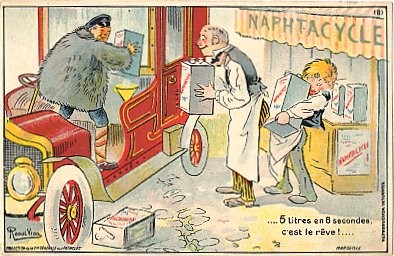 Advertisement Gasoline French