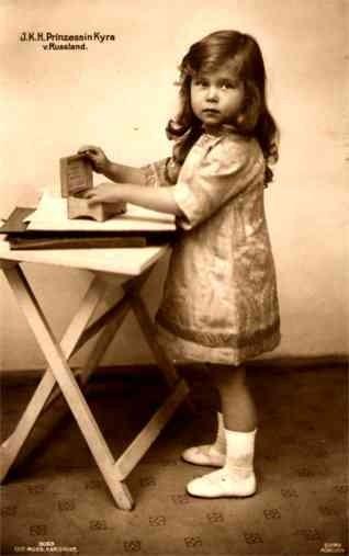 Russian Princess Real Photo Royalty