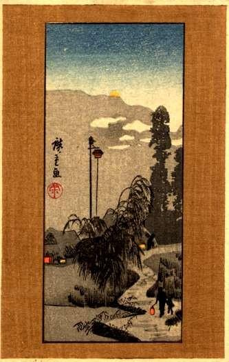 Japanese Village & Moon