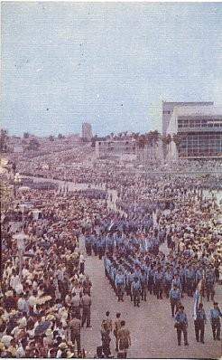 Cuba National Military Parade Linen