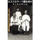 Chinese Pastor