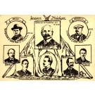 Martyrs of Socialism