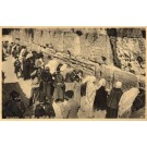 Jerusalem Jews at the Wailing Wall