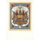 Siam (Thailand) Coat of Arms