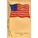Embroidered Silk U.S. Flag Patriotic