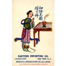 Advert Oriental Goods Chinese Pray
