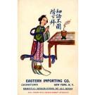 Advert Oriental Goods Chinese Pray