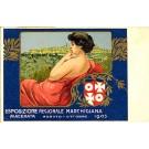 Italian Exposition
