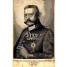 German Prussian General Woven Silk WW1