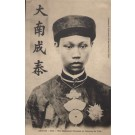 Vietnam Emperor