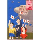 Japanese Children with Flags Airplane Maximum Card