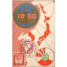 1930 Year Date Japan Maximum Card