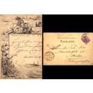 Germany Lady Waving to Sailboat Pioneer