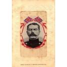 Woven Silk British Military Kitchener