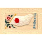 Embroidered Silk Japanese Flag
