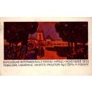 1911 Torino International Exposition