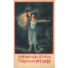 Thailand Red Cross Nurse Holding Lantern