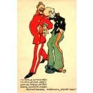 Dancing Kaiser Wilhelm II France Jozeff Poem