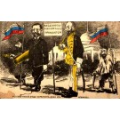 Russian Parliament Satire Russian Revolution