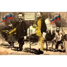 Russian Parliament Satire Russian Revolution