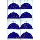 Four Seasons Astrology Set