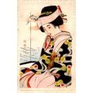 Japanese Bride Silk