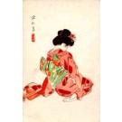 Meditating Japanese Girl