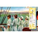 Japanese Red Cross Staff on Battleship