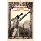 Athletes Tournament Germany 1900