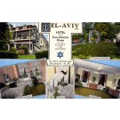 PA Philadelphia Jewish Hotel Home for Elderly