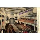 Johannesburg South Africa Synagogue Interior