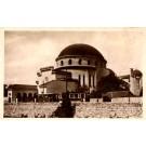 Jewish Synagogue in Saraevo Serbia RP