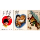 Japanese Happy Children Set