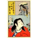 Japanese Dreaming Lady
