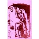 Meat Chopping Art Nouveau Woodblock