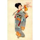Lady with Branch Shitayaku