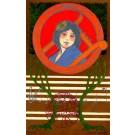 Goni-Fair Sheet Music Lyre