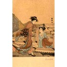 Shuncho Boating Women Art Nouveau