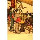Shuncho Womens Tea Talk