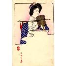 Japanese Art Nouveau Violin HTL