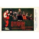 Circus Horse Advert Tonic Byrrh Poster