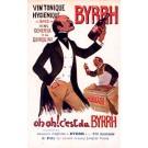 Advert Tonic Byrrh French Poster