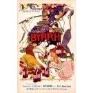 Advert Tonic Byrrh Grape French