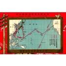 Telephone USA-Japan Commemoration