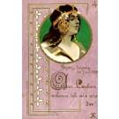 Persian Woman Leipzig 1904