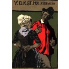 German Secessionist Art Fraternizing