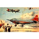 Airplanes DC-9 & Children Japanese