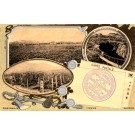 Japanese Military & Picture Postcards