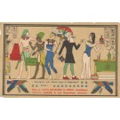 Advert Suez Egypt French Toothpaste